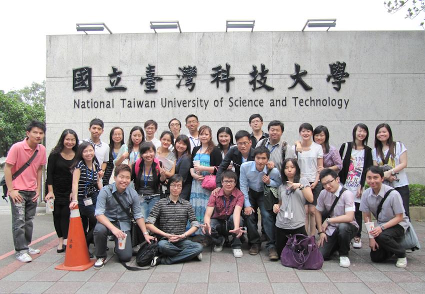 Du học Đài Loan có nên đi hay không