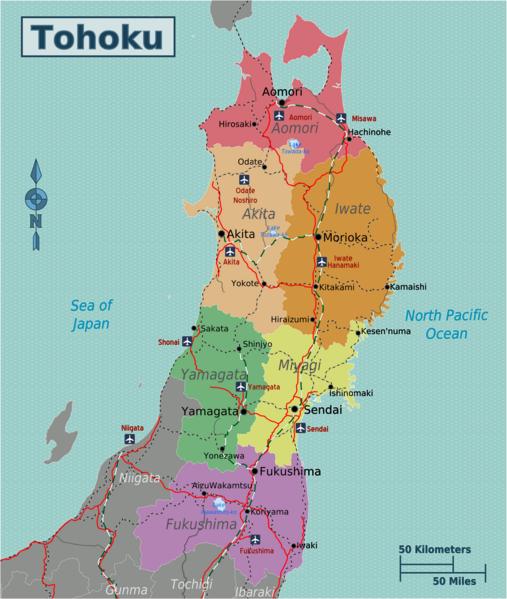Bản đồ vùng Tohoku: