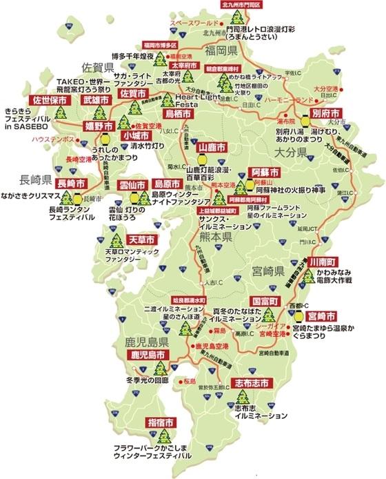 Bản đồ vùng Kyushu, Nhật Bản