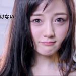 Emiri Suzuhara Thiên thần JAV gây nghẽn mạng vì trẻ măng nhất Nhật Bản