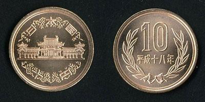 Hình ảnh đồng xu mệnh giá 10 yên, đồng tiền này được làm từ nguyên liệu chính là đồng đỏ.